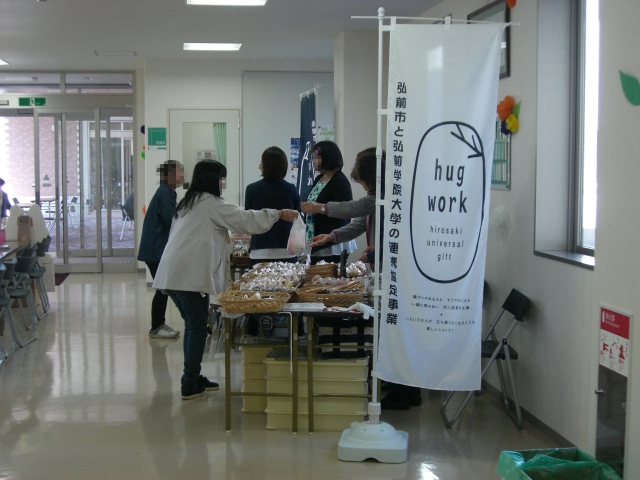2019gakusai_5.JPG