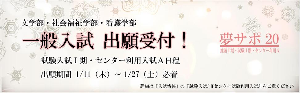 2018試験Ⅰ・セAのお知らせ