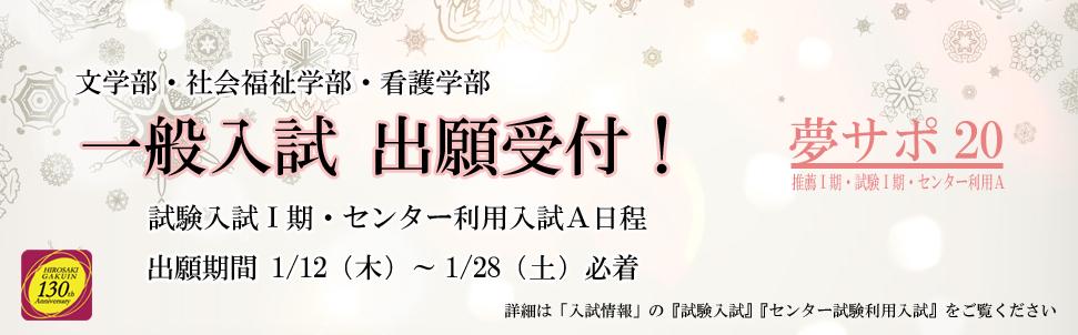 2017試験1期センターAお知らせ