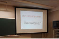 w.gakusai_1.jpg