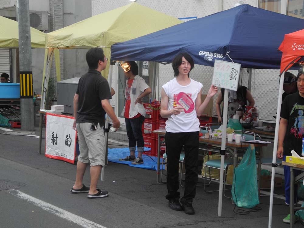 nishihiro.jpg