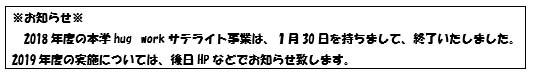 moshi2.jpg